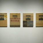 Jason Lujan, Wild Places, 2012